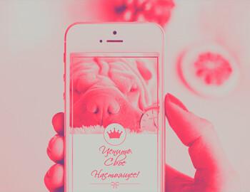 6 креативных способов использования Instagram Stories для бизнеса