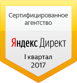 ITB Company - Сертифицированное агенство Яндекс Директ